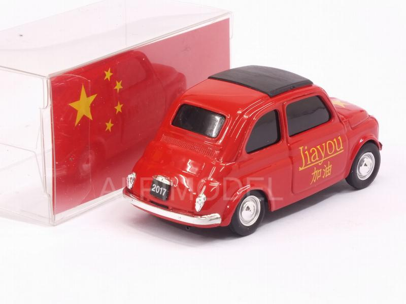Fiat 500 Brums CHINA Ni Hao - Jiayou - brumm