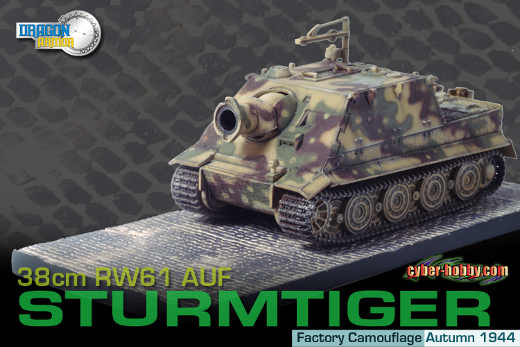 38cm Rw61 Auf Sturmtiger Factory Camouflage Autumn 1944 by dragon-armor