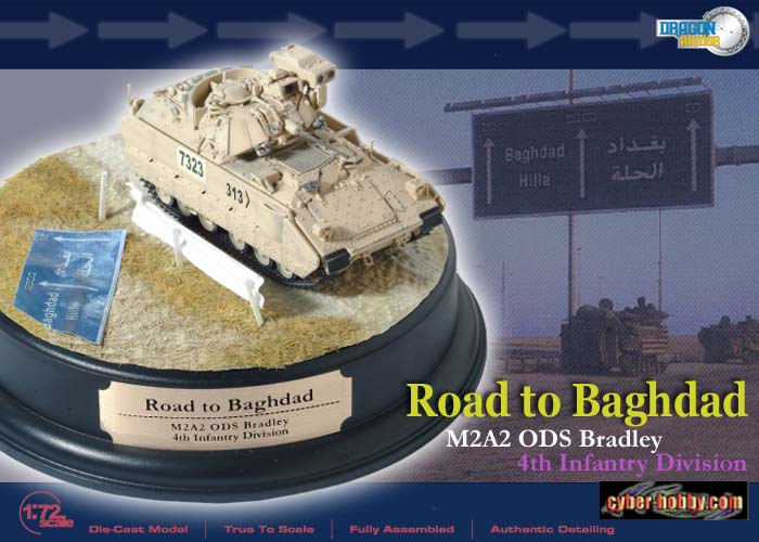 M2A2 ODS Bradley 4th Infantry Division 'Road To Baghdad' by dragon-armor