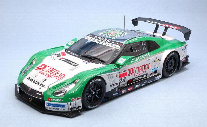 EBBRO 81008 Nissan GT-R #24 Super GT500 2013 Krumm - Yasuda 1/18