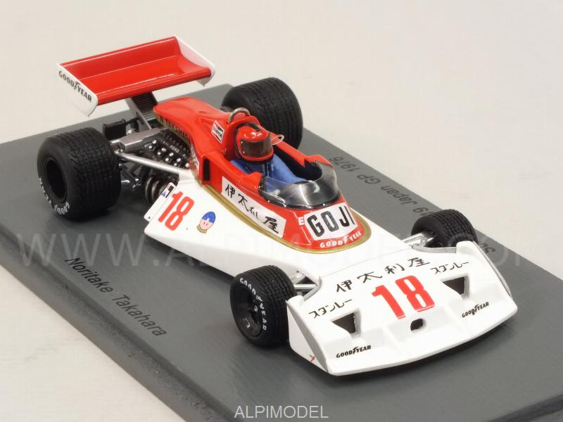Surtees TS19 #18 GP Japan 1976 Noritake Takahara - spark-model