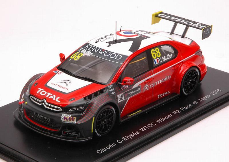 Citroen C-Elisee #68 Winner R2 Japan 2016 Yvan Muller by spark-model