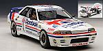 Nissan Skyline GT-R (R32) Group A #12 Team Reebok 1990 Hasemi (with driver) by AUTO ART