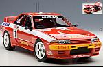Nissan Skyline GT-R #1 Winner Bathurst 1992 Richards - Skaife by AUTO ART