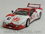 Ferrari BB LM #52 Le Mans 1979 Andruet - Dini by BEST MODEL.