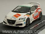 Honda CR-Z Legend Cup 2011 White (with decals for N.3/15/32/37) by EBBRO