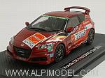 Honda CR-Z Legend Cup 2011 Red (with decals for N.2/8) by EBBRO