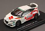 Honda CR-Z Legend Cup 2011 (White) by EBBRO