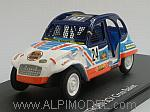 Citroen 2CV Cross Basket #24 by ELIGOR