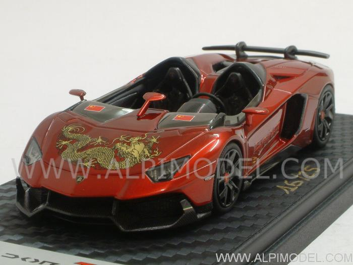 Lamborghini Aventador J 'Year of the Dragon' Special Limited Edition