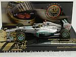 Mercedes GP W02 GP Belgium 2011 Michael Schumacher Special Edition 20th Anniversary by MINICHAMPS