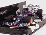 Toro Rosso STR14 Honda #23 GP Germany 2019 Alexander Albon by MINICHAMPS