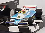 McLaren M28 Ford Lowenbrau #7 GP USA West 1979 John Watson (HQ Resin) by MINICHAMPS