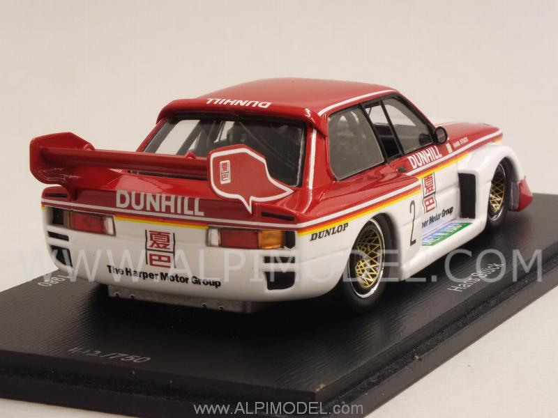 Spark Model Bmw 320 Gr 5 2 Winner Macau Guia Race 1980