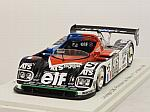 Courage C36 #5 Le Mans 1996 Collard - Pescarolo - Lagorce by SPARK MODEL