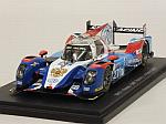 BR Engineering BR01 Nissan #27 Le Mans 2016 Minassian - Mediani - Aleshin by SPARK MODEL