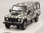 Land Rover Defender CNN Armoured Vehicle Pizza Truck by TRUE SCALE MINIATURES